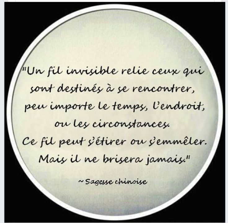 #Citations #quotes #sagesse