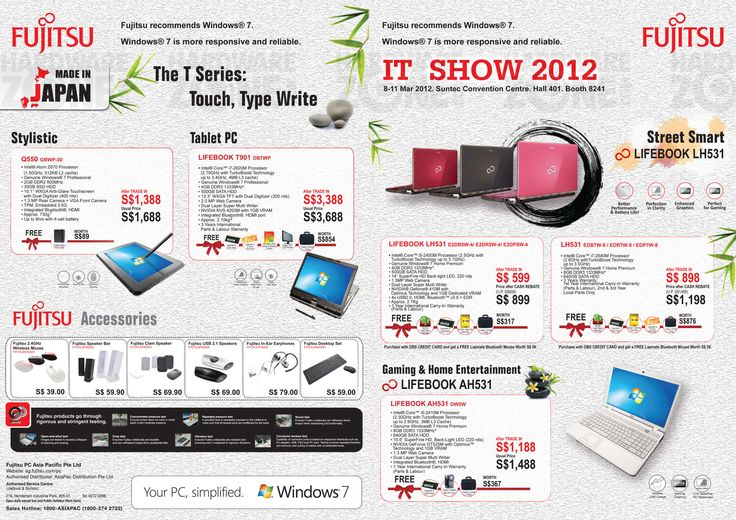 cool Brochure - New and used laptop for sale in Singapore
