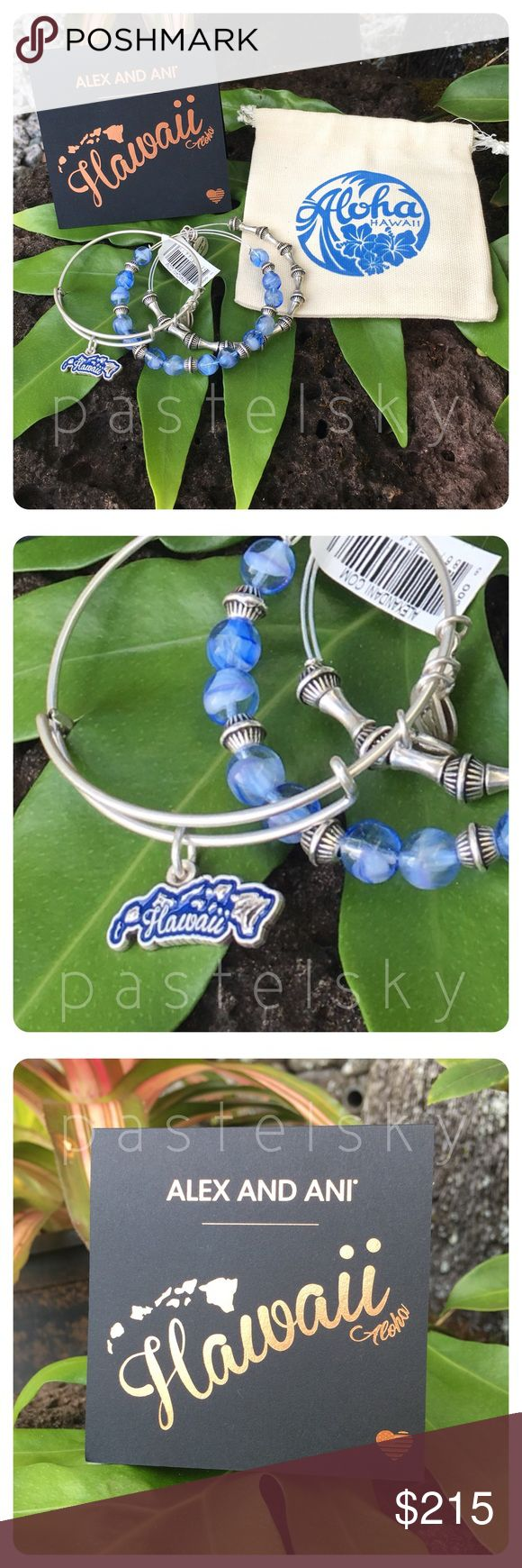 ALEX & ANI Hawaiian Islands bangle set limited LIMITED EDITION  EXCLUSIVELY sold in Hawaii! bundle unavailable online or in continental US stores. the PERFECT gift for yourself or fellow alex and ani collector!  purchase includes ・3 silver bracelets ・card ・aloha jewelry bag ・retail shopping bag ・tissue paper  due to lighting- color of item may vary slightly from photos.  please don't hesitate to ask questions    price firm - item is excluded from bundle discount   i do not trade or take…