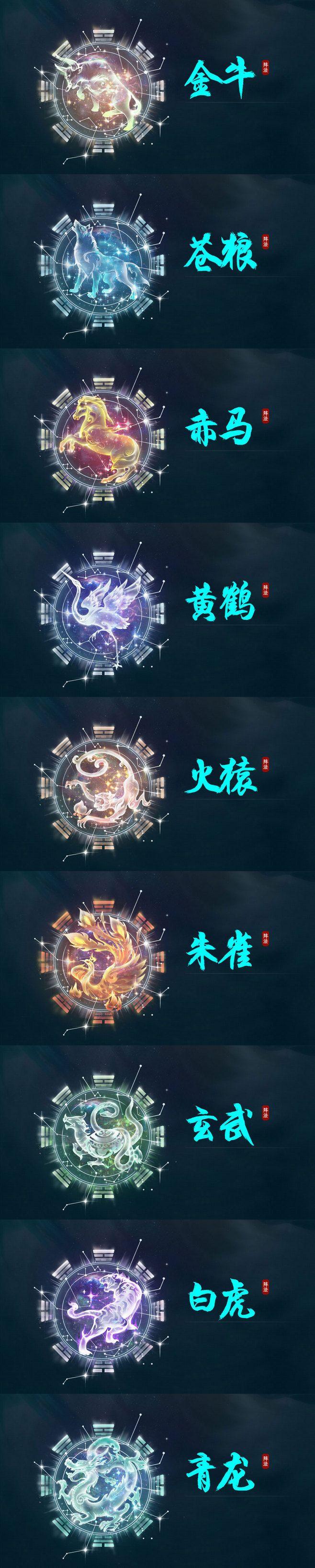 星阵降临-全新地煞星系统玩法专题-新大话...