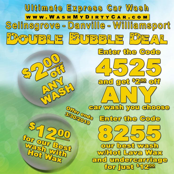 Here is another great special! The Double Bubble Deal is