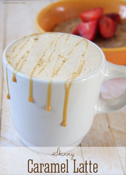 Skinny Caramel Latte & How to Make Latte Foam without a Machine I 24 Carrot Life