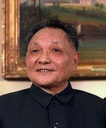 Deng Xiaoping en 1979. Secrétaire général, vice-Premier ministre, Président de la Commission militaire  centrale République populaire de Chine