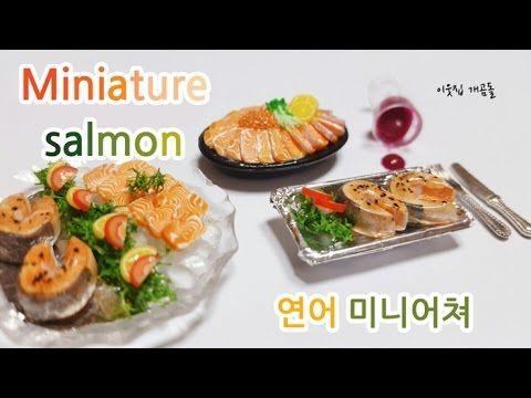 how to: miniature salmon
