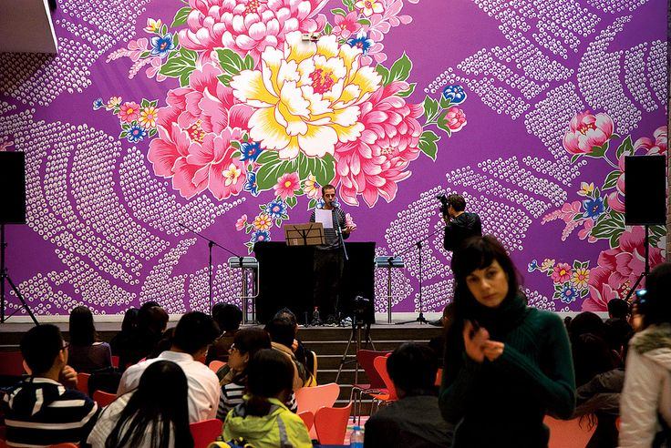 פסטיבל ArtsMoved בייג'ינג | Artsmoved