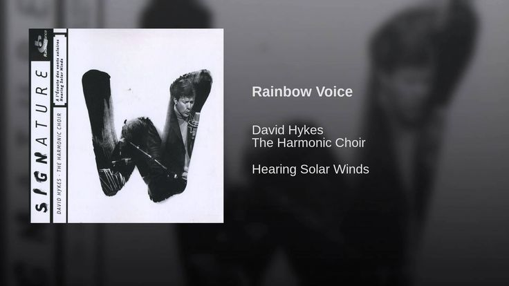 The Harmonic Choir and David Hykes - Rainbow Voice