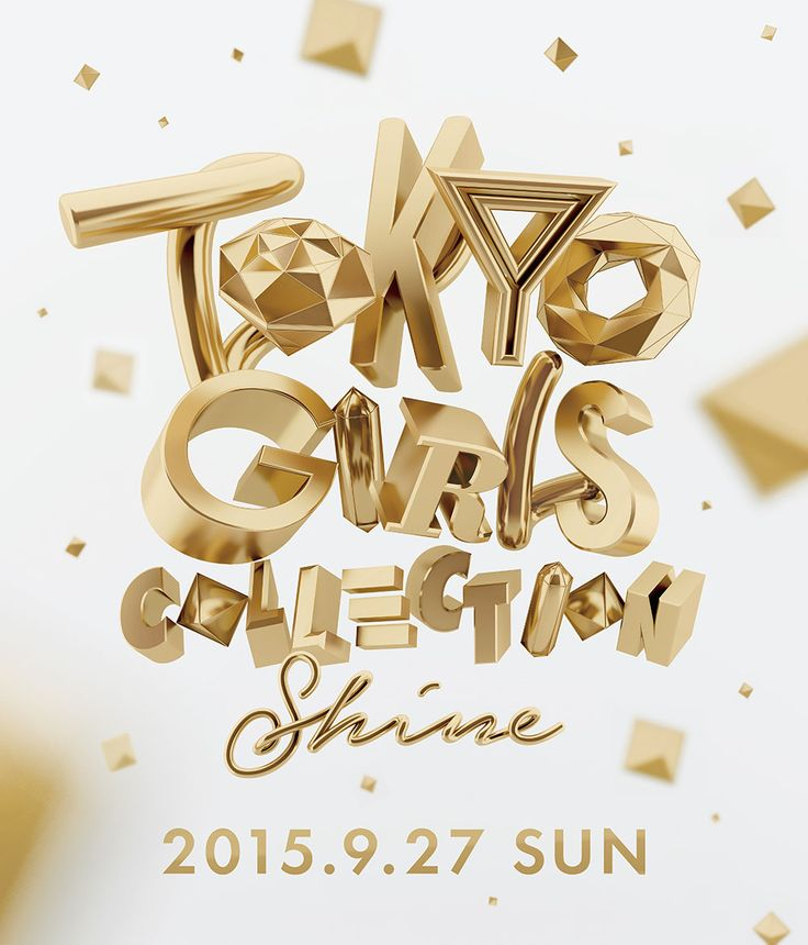 TOKYO GIRLS COLLECTION