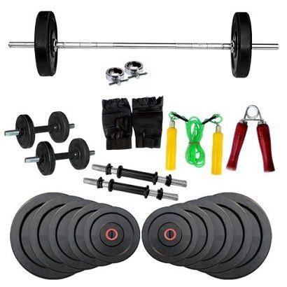 Home Gym Set 20Kg Rubber Plate & 3Ft Plain Rod @ Rs.989
