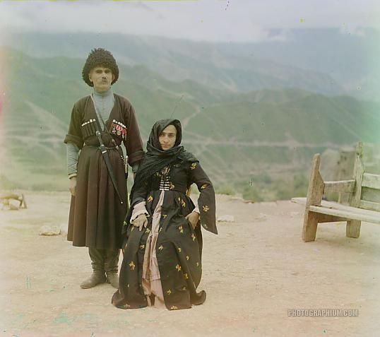 Couple Posed Outdoors: Dagestan, Russia 1905-1915 | Photographium | Historic Photo Archive