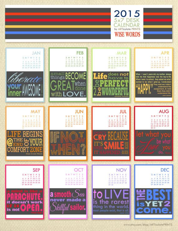 Inspirational Quotes Calendar : Printable inspirational quotes quotesgram