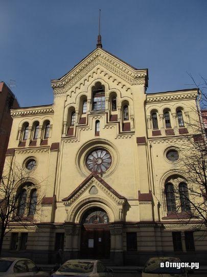 Шведская церковь Святой Екатерины Малой Конюшенной ул.