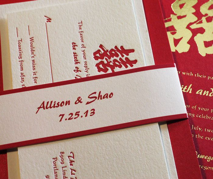 custom bellyband on chinese red and gold wedding invitation card suite with double happiness symbol | Invitations by Ajalon | invitationsbyajalon.com