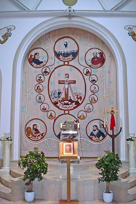 Syriac Orthodox Church - Wikipedia