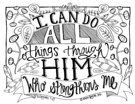 coloring page philippians by alisataylordesign on etsy