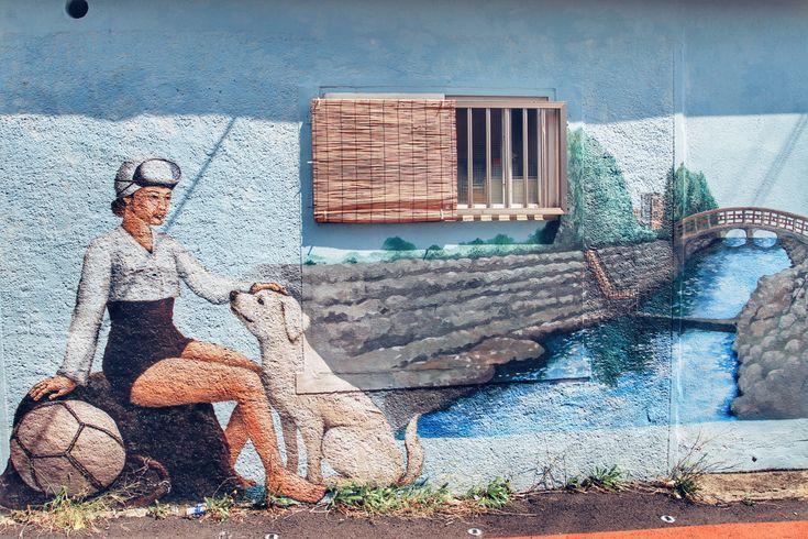 Jeju City and its lovely street art