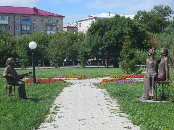 City park - Petropavlovsk