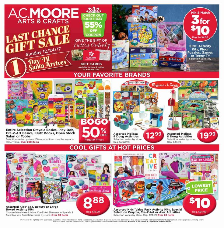 AC Moore Weekly Ad December 24, 2017 - http://www.olcatalog.com/home-garden/ac-moore-weekly-ad.html