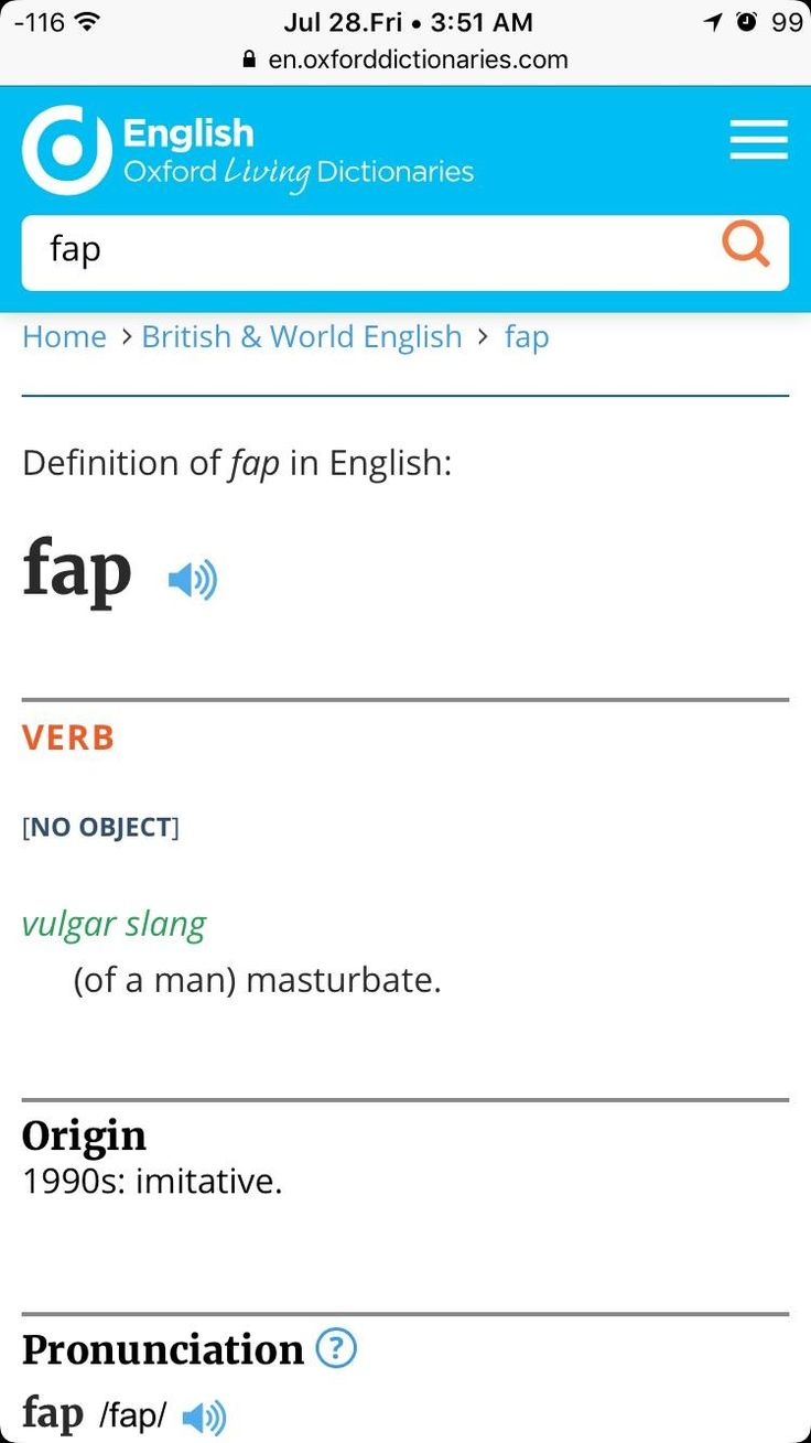 TIL the word FAP is in the Oxford English Dictionary