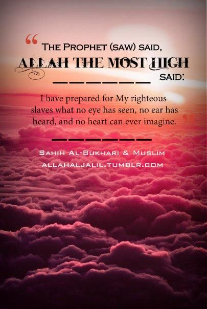 beautiful islamic quotes tumblr - photo #13