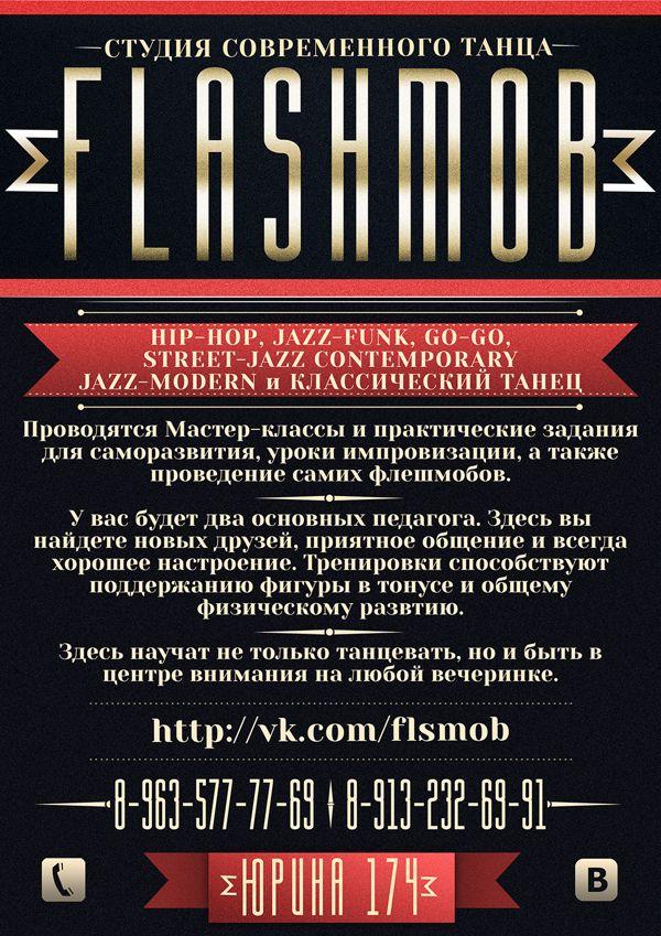 FLSMOB