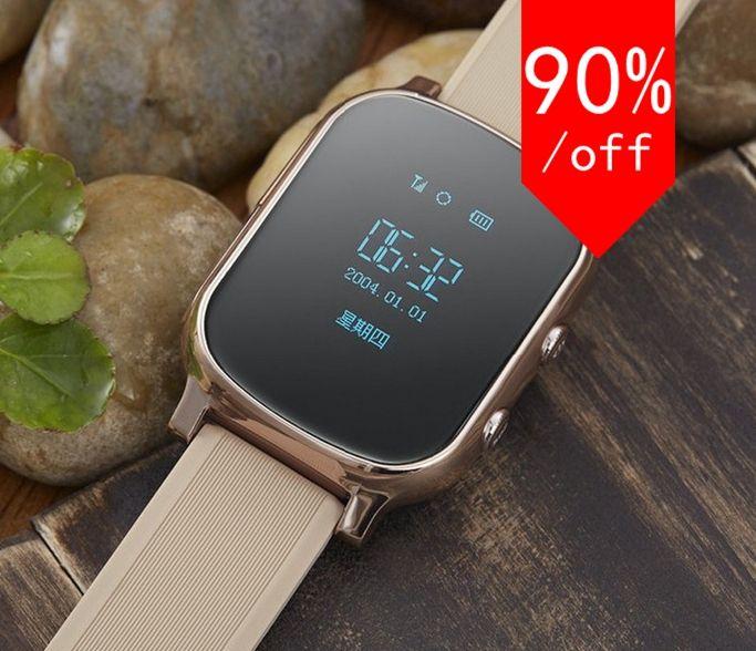 2016 Smartphone GPS Kinder Kid Armbanduhr Q50 GSM GPS Locator Tracker Anti-verlorene Smartwatch Kind Schutz Für iOS Android //Price: $US $54.89 & FREE Shipping //     #smartuhren