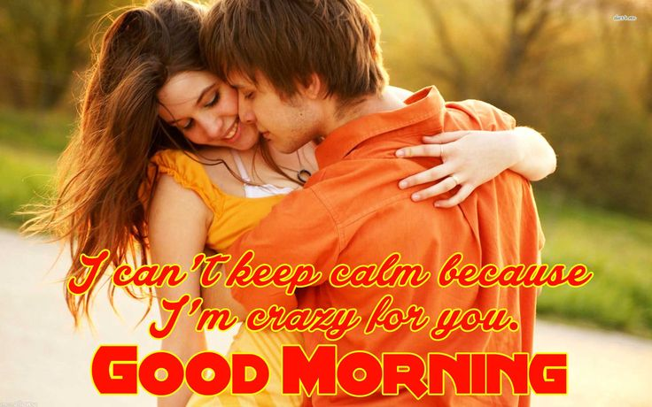 The most beautiful collection of good morning love couple images with quotes. send these love ...