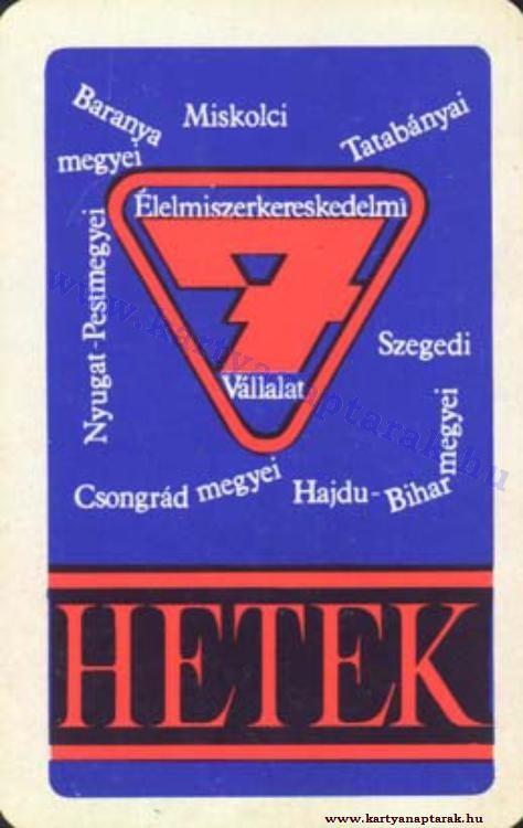 1975 - 1975_0821 - Régi magyar kártyanaptárak