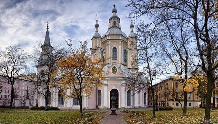 Iglesia de San Andres el Apostol en la Isla Vasilievskiy