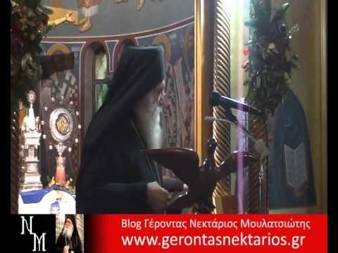 greek wedding song: Οι Αρχιερείς γνώριζαν... τι θα συμβεί στην Ελλάδα