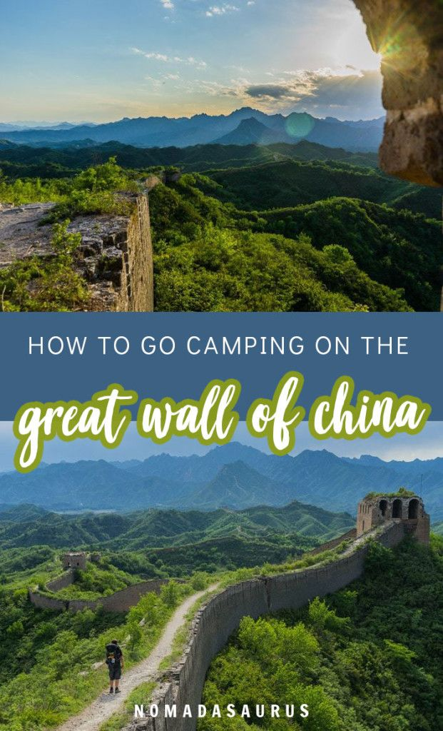 Did you know you can go camping on the Great Wall of China? Here's how! #greatwall #china