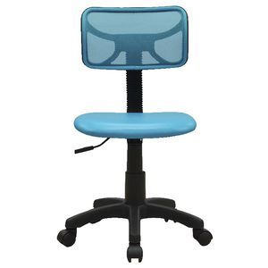 Charlie Student Chair Blue   Officeworks8 best Home Office images on Pinterest   Home office  Computer  . Officeworks Chair. Home Design Ideas