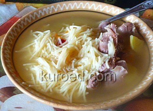 Суп из куриных пупков и тонкой вермишели