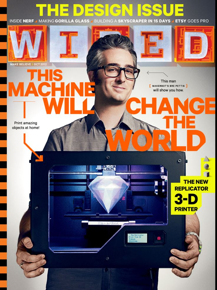 9to5toys.files.wordpress.com 2013 11 wired_oct2012-subscription-magazine-01.jpg