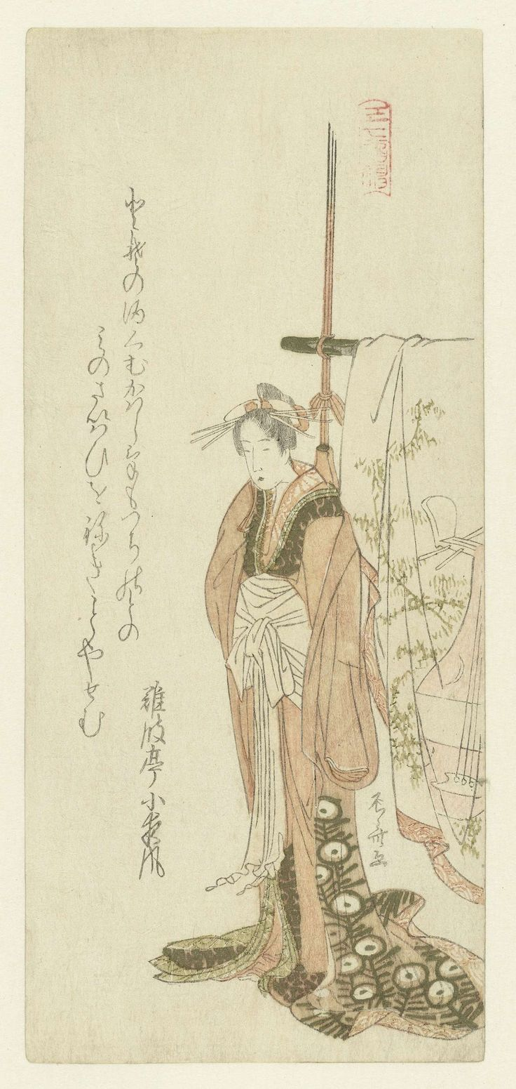 Meer dan 1000 ideeën over Japanse Boom op Pinterest - Vaste ...