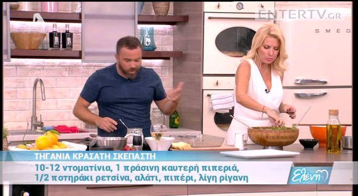 Entertv: Τηγανιά κρασάτη σκεπαστή από τον Βασίλη Καλλίδη Α'