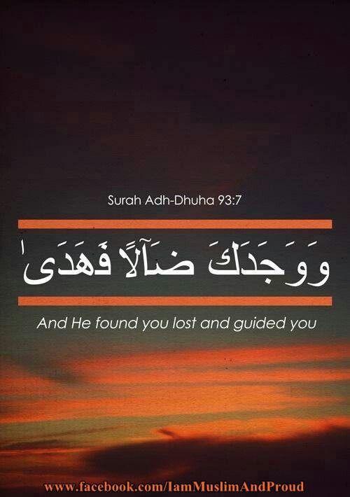 Adh Dhuha : 7
