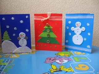 Мое творчество: Новогодние открытки