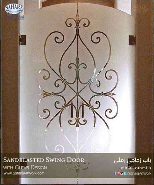 Another beautiful frosted glass swing door with clear design for a house interior.