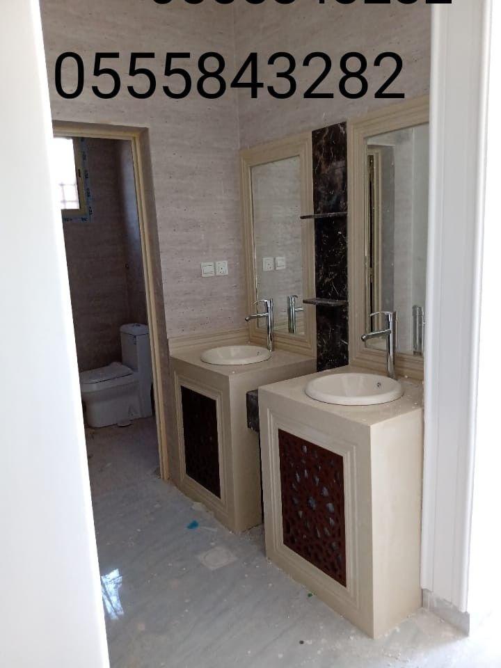 صور مغاسل رخام حمامات Framed Bathroom Mirror Bathroom Mirror Bathroom Vanity