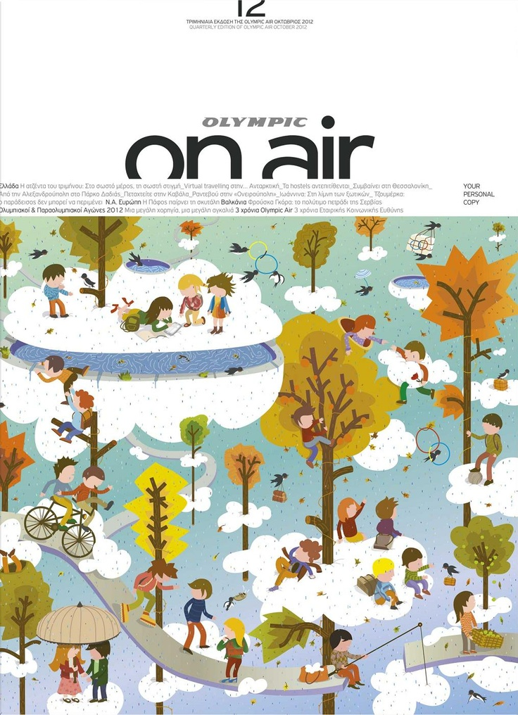 On Air Magazine, Issue no. 12