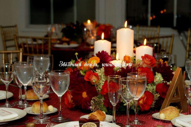 Wedding autumn decorations