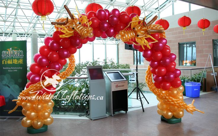Dragon Arch for Chinese New Year Event (Feb 2014) # ...