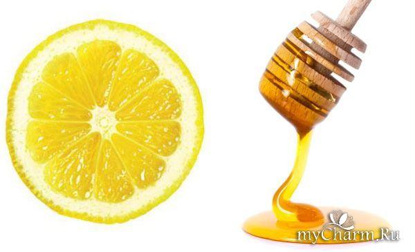 Лимон + мед Увлажняющий рецепт, который используют иногда и для лечения акне. Но индийские блогерши настоятельно советуют этот состав как отбеливающую маску. А ещё медово-лимонный состав советуют, если нужно срочно избавиться от загара. Вообще, после этого простого состава кожа будет ярче и ровнее.