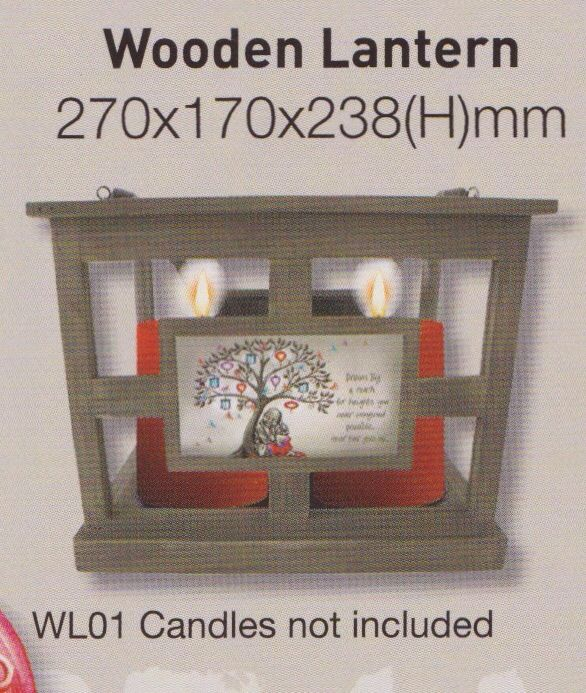 Wooden lantern (candle not included)