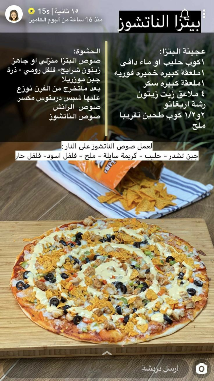 Pin By 050550560570 On خخخ Food Food Recipies Cookout Food