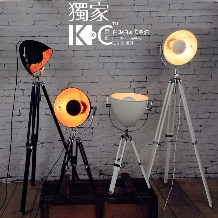 Modern Floor Lamps UK
