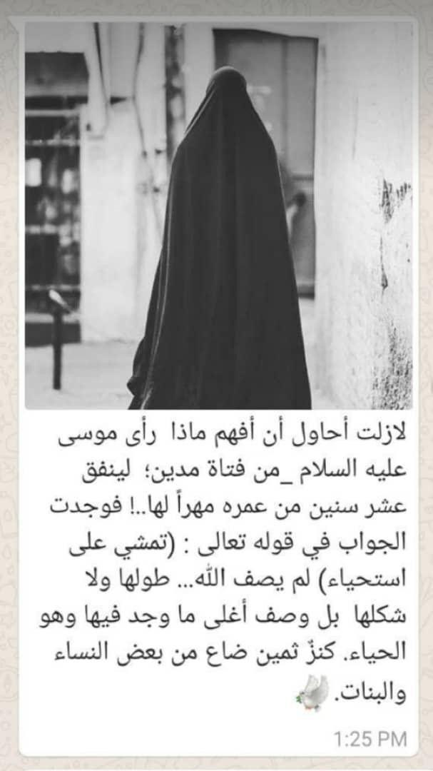 أجمل ما قرأت Dignity Funny Arabic Quotes Arabic Quotes