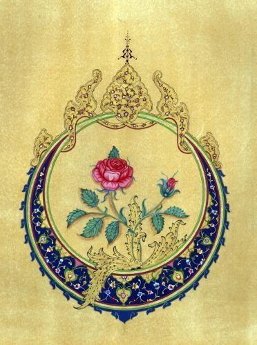 Hat, Tezhip ve Minyatür Sanatından Örnekler