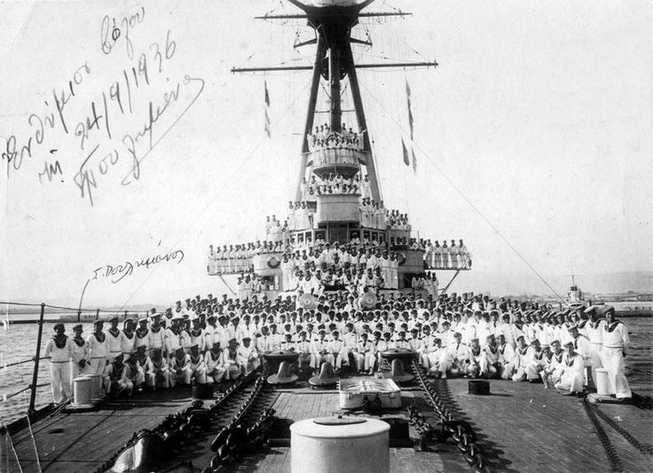 15 Μαΐου 1911: Παραδίδεται στην Ελλάδα το νέο θωρηκτό Αβέρωφ.
