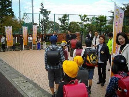 名古屋市立山田小学校 - Google 検索